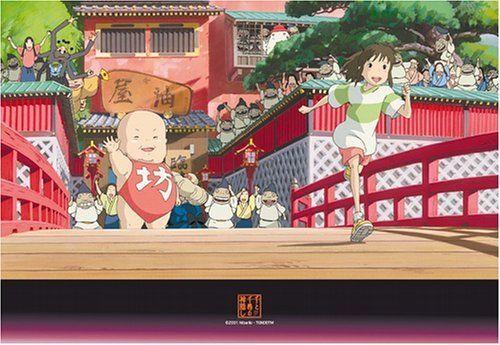 Ensky Jigsaw Puzzle 300-223 Spirited Away Studio Ghibli (300 Pieces)