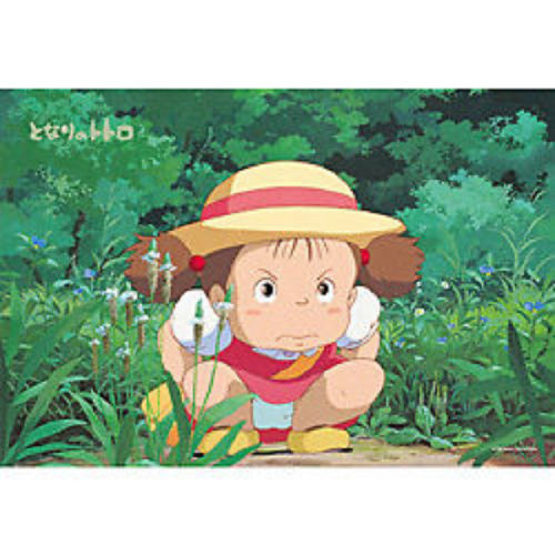 Ensky Jigsaw Puzzle 300-231 My Neighbor Totoro Studio Ghibli (300 Pieces)