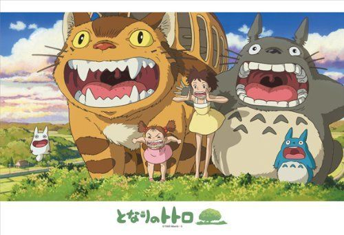 Ensky Jigsaw Puzzle 300-278 My Neighbor Totoro Studio Ghibli (300 Pieces)