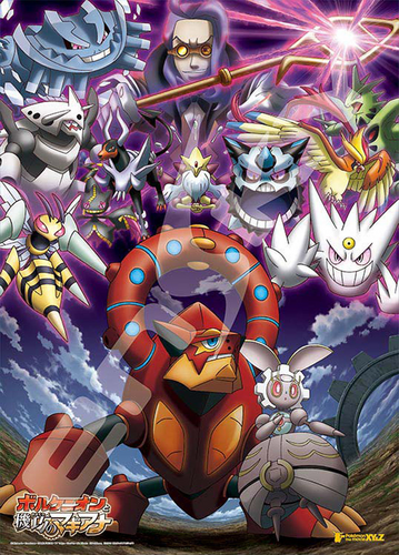 Ensky Jigsaw Puzzle 300-L521 Pokemon Volcanion and Magearna Jarvis (300 L-Pcs)