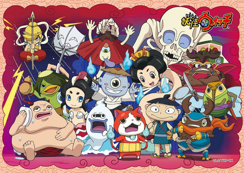 Ensky Jigsaw Puzzle 56-09 Yo-Kai Watch (56 Pieces)
