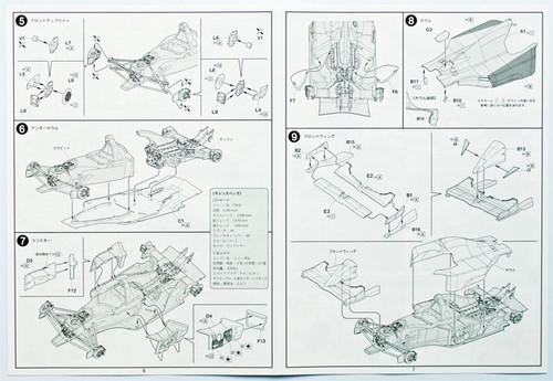 Fujimi GP21 090658 F1 Williams FW16 Pacific GP 1994 1/20 Scale Kit