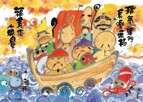 Beverly Jigsaw Puzzle 108-790 Yuseki Miki Japanese Illustration (108 Pieces)