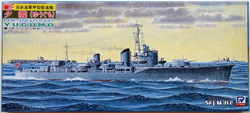 Pit-Road Skywave W-26 IJN Destroyer YUGUMO 1/700 Scale Kit