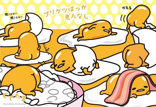 Beverly Jigsaw Puzzle 33-115 Sanrio Gudetama (300 Pieces)