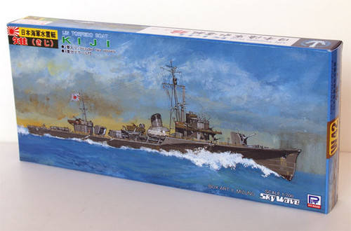 Pit-Road Skywave W-42 IJN Torpedo Boat KIJI 1/700 Scale Kit