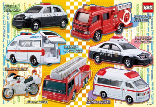 Beverly Jigsaw Puzzle 40-008 Tomica  Emergency Vehicles (40 L-Pieces)
