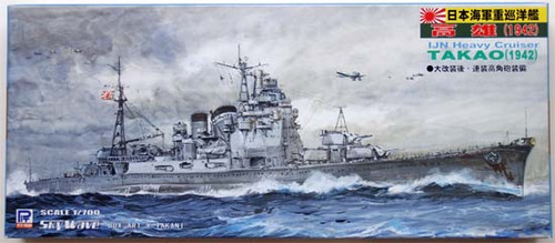 Pit-Road Skywave W-54 IJN Heavy Cruiser TAKAO 1/700 Scale Kit