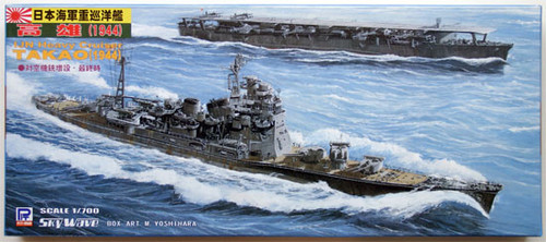 Pit-Road Skywave W-57 IJN Heavy Cruiser TAKAO 1/700 Scale Kit