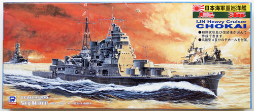 Pit-Road Skywave W-59 IJN Heavy Cruiser CHOKAI 1/700 Scale Kit