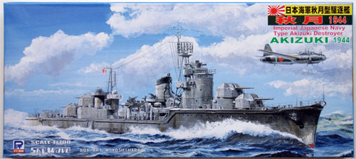 Pit-Road Skywave W-83 IJN Destroyer AKIZUKI 1944 1/700 Scale Kit