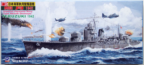 Pit-Road Skywave W-84 IJN Destroyer TERUZUKI 1/700 Scale Kit