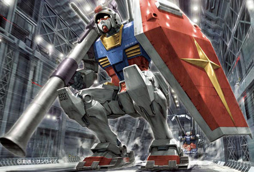 Beverly Jigsaw Puzzle M108-187 Mobile Suit Gundam (108 S-Pieces)