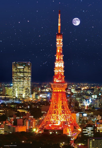 Beverly Jigsaw Puzzle M81-854 Tokyo Tower Lightup (1000 S-Pieces)