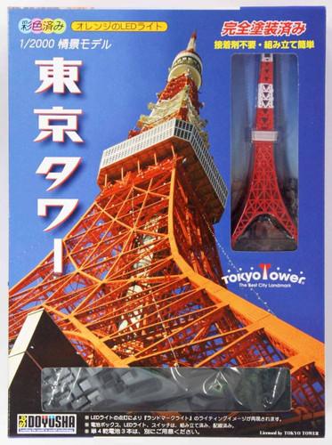 Doyusha 004678 Tokyo Tower w/ LED light 1/2000 Scale Plastic Model Kit