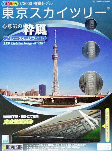 Doyusha 004685 Tokyo Sky Tree w/ LED light IKI 1/3000 Scale Plastic Model Kit