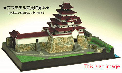 Doyusha 104002 Shiro Hime Quest Aizu Wakamatsujo 1/460 Scale Kit