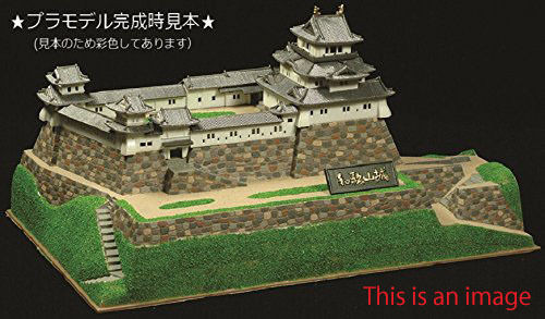 Doyusha 104019 Shiro Hime Quest Wakayamajo 1/550 Scale Kit