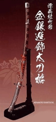 Doyusha 140260 SW7 Minamoto Yoshitsune Japanese Samurai Sword(Plastic Model Kit)
