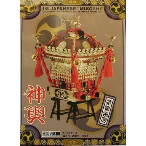 Doyusha 150054 Mikoshi (Blown) 1/8 Scale Plastic Model Kit