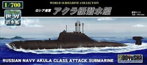 Doyusha 301050 Russian Navy Akula Class Attack Submarine 1/700 Scale Kit