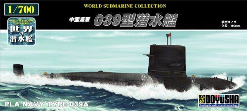 Doyusha 301203 Chinese PLA Navy Type 039A Submarine 1/700 Scale Kit