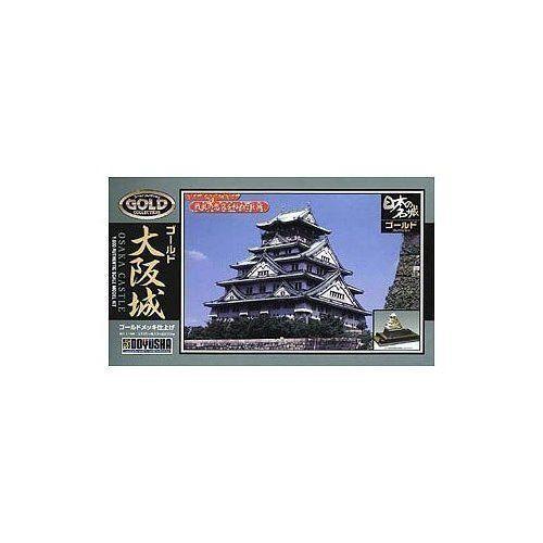 Doyusha JG2 Japanese Osaka Castle 1/800 Scale Plastic Kit 4975406100721
