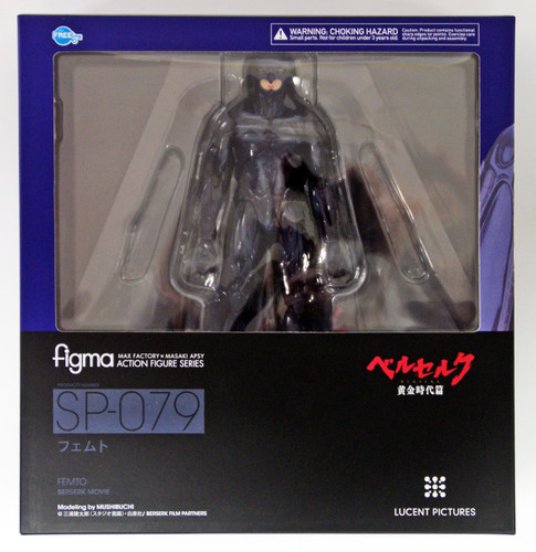 FREEing Figma SP-079 Femto from Berserk Movie Action Figure