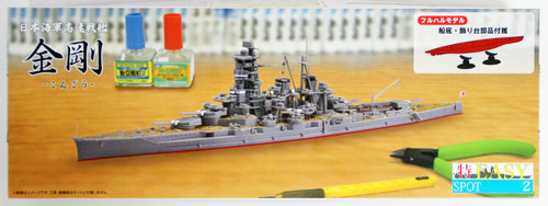 Fujimi TOKU-Easy SP02 IJN Battleship Kongo Full Hull Model 1/700 scale kit
