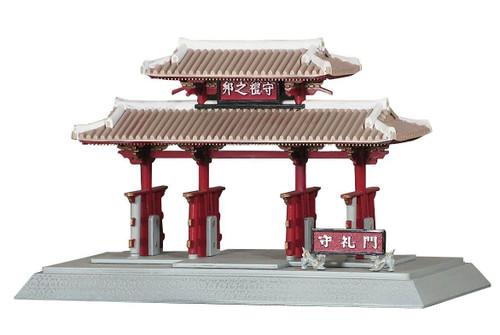 Fujimi Tatemono-17 Shureimon Gate 1/100 Scale Kit