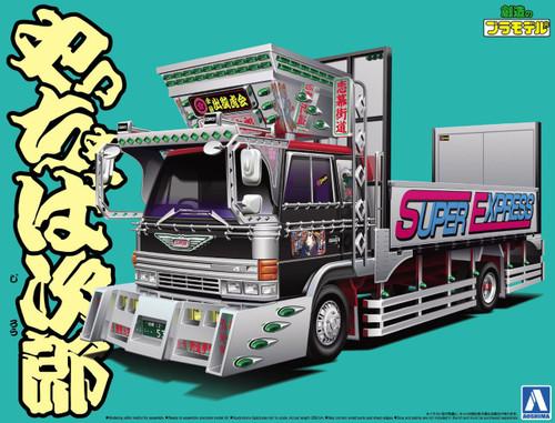 Aoshima 52051 Japanese Decoration Truck Yacchaba Jiro (4t Flat Body) 1/32 Scale