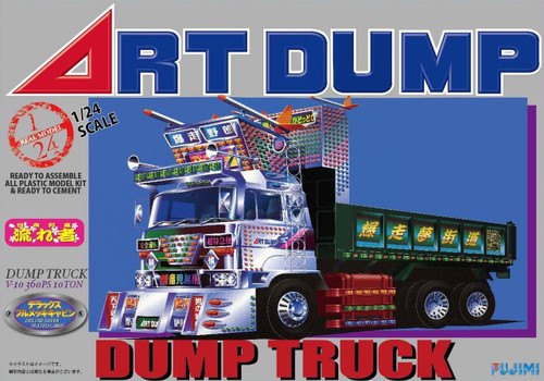 Fujimi TR5 Art Dump (Reprinted Edition) 1/24 Scale Kit 011998 011998