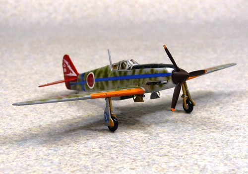 Aoshima 22887 Kawasaki Ki61-I Tei Type 3 Hien 244 Flight Regiment 1/72 Scale Kit