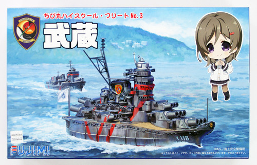 Fujimi Chibi-maru High School Fleet 03 Ultra-large Education Ship Musashi Non-Scale Kit
