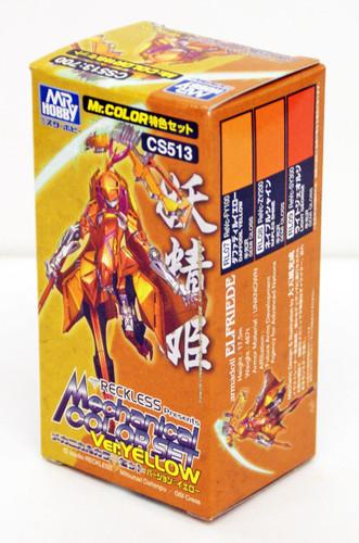 GSI Creos Mr.Hobby CS513 Mr. Mechanical Color Set Ver. Yellow (Studio RECKLESS)