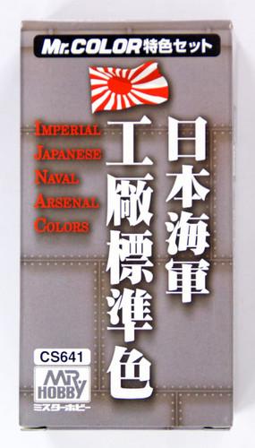 GSI Creos Mr.Hobby CS641 Mr. Imperial Japanese Naval Arsenal Color Set