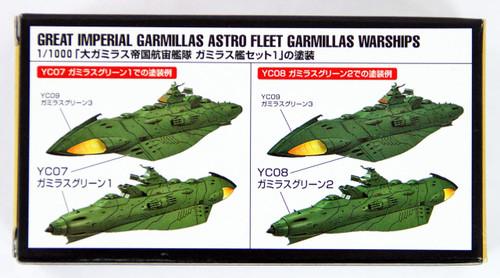 GSI Creos Mr.Hobby CS883 Mr. Battle Ship YAMATO 2199 Garmillas Warships Color 1