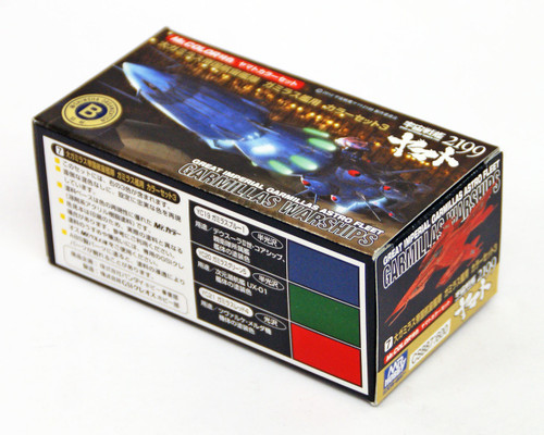 GSI Creos Mr.Hobby CS887 Mr. Battle Ship YAMATO 2199 Garmillas Warships Color 3