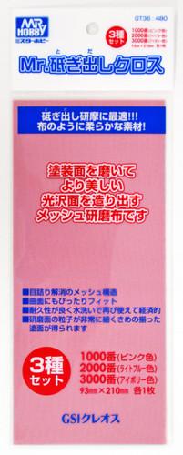 GSI Creos Mr.Hobby GT36 Mr. Grinding Finish Cloth (No.1000 / 2000 / 3000)