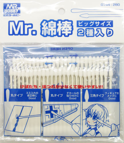 GSI Creos Mr.Hobby GT44 Mr. Cotton Swab (Two-Type Set) Round and Triangular