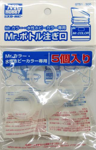 GSI Creos Mr.Hobby GT51 Mr. Bottle Spout (5Pieces)