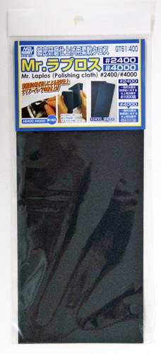 GSI Creos Mr.Hobby GT61 Mr. Waterproof Polishing Cloth No.2400 & 4000