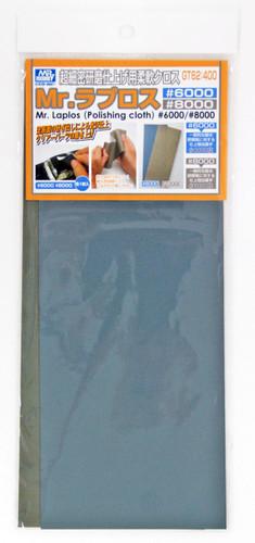 GSI Creos Mr.Hobby GT62 Mr. Waterproof Polishing Cloth No.6000 & 8000