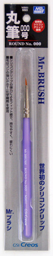 GSI Creos Mr.Hobby MB01 Mr. Brush Round No.000