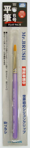 GSI Creos Mr.Hobby MB07 Mr. Brush FLAT No.6
