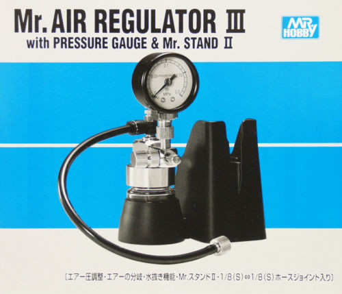 GSI Creos Mr.Hobby PS259 Mr. Air Regulator III With Pressure Gauge & Stand II