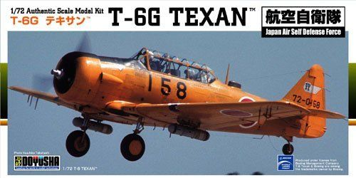 Doyusha 400937 T-6G TEXAN Japan Air Self Defense Force 1/72 Scale Plasti Kit