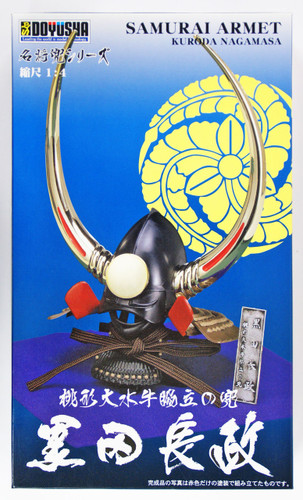 Doyusha K4 Kuroda Nagamasa Kabuto Samurai Armet Helmet 1/4 Scale Model Kit