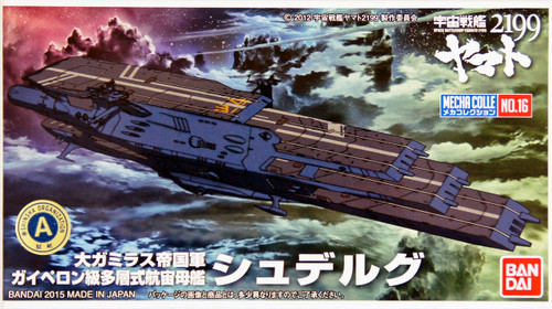 Bandai 964281 Space BattleShip Yamato 2199 Schderg Non Scale Kit