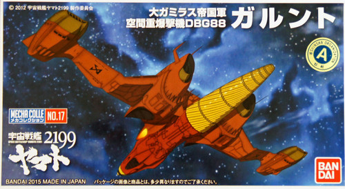 Bandai 967053 Space BattleShip Yamato 2199 Garunto Non Scale Kit